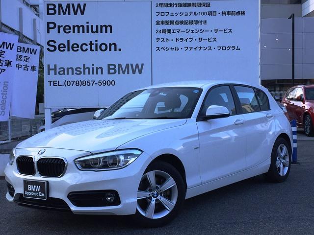BMW 118d スポーツ認定保証PサポートワンオーナーLEDヘッド
