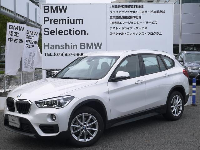 BMW sDrive18i弊社デモカ-純正ナビリアカメラ電動トランク