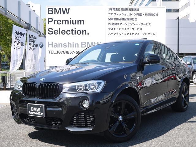 BMW ブラックアウト認定保証限定車SR黒革LEDヘッドHiFi