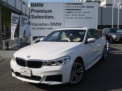 BMW630iグランツーリスモMスポーツ当社デモカACCベージュ革