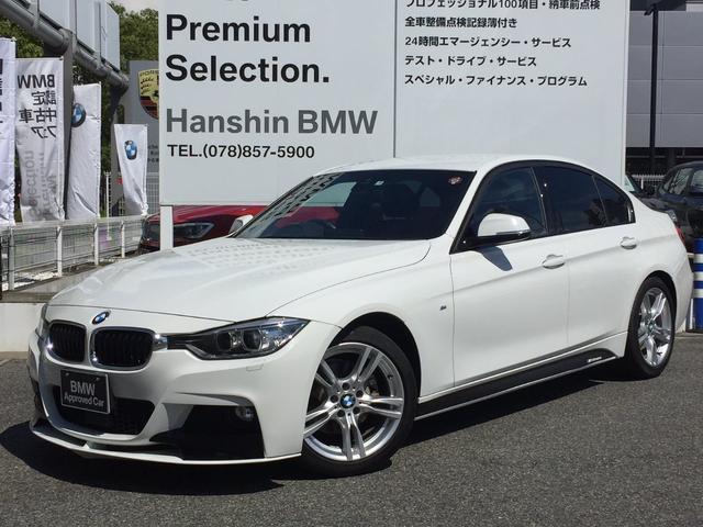 BMW 320i Mスポーツ認定保証ACC付Mパフォーマンスエアロ