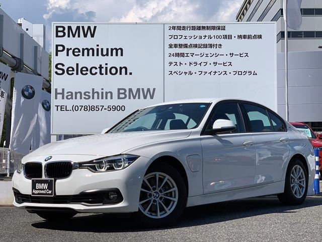 BMW 330eアイパフォーマンス PHVレーンチェンジACCLED