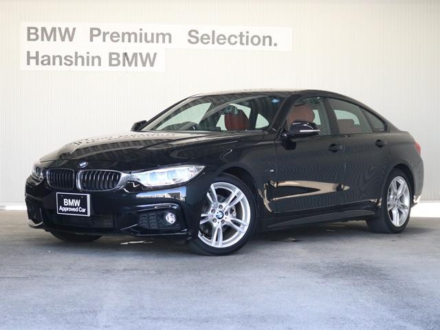 BMW 420iグランクーペ Mスポーツ認定保証後期EG赤革ACC