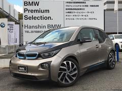 BMW i3レンジ・エクステンダー装備車イート茶革LED1オーナーACC