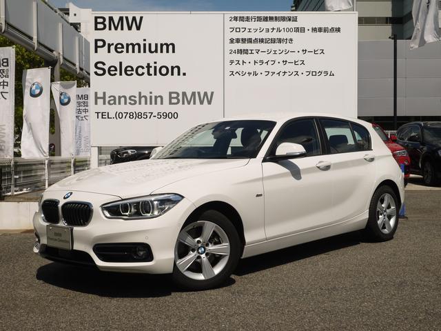 BMW 118dスポーツ弊車デモカ-コンフォ-トアクセスLEDライト