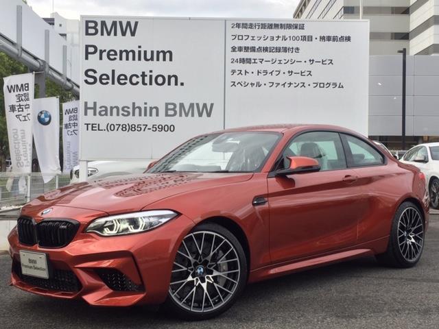 BMW コンペティション 410PS LEDヘッド 黒革19AW