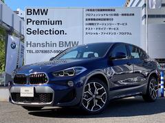 BMW X2sDrive18iMスポーツX当社デモカーACCシートヒータ