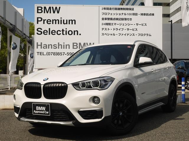 BMW xDrive25ixラインブラックレザーACC電動シート