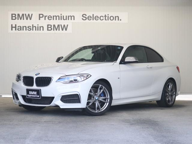 BMW M235iクーペ認定保証PサポートHDDナビパドルシフト