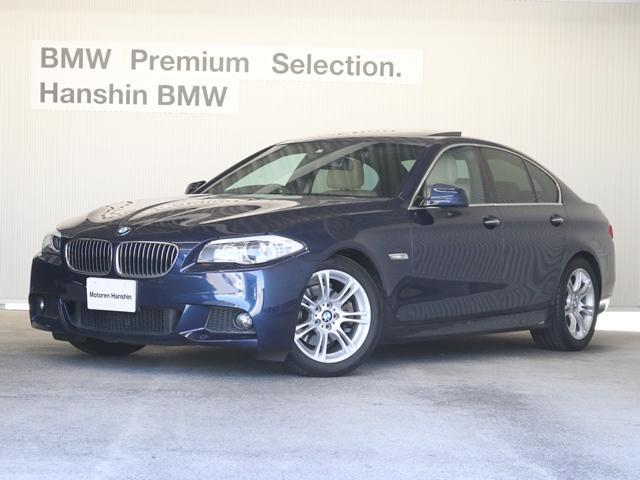 BMW 528i 30thアニバーサリーエディション限定車サンルーフ