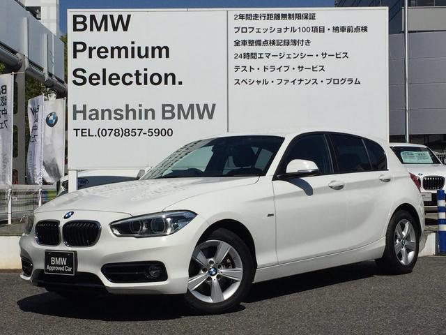 BMW 118d スポーツ HDDナビLEDクルコン1オーナー