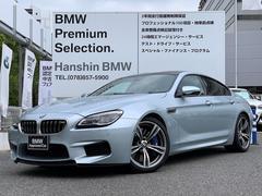 BMW M6グランクーペ 後期LCIコンフォートP茶革シート20AW