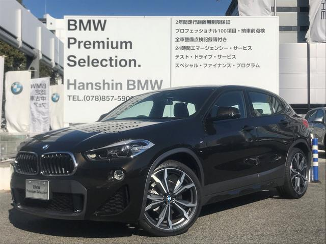 BMW xDrive18dMスポーツX弊社デモカ20AWコンフォート