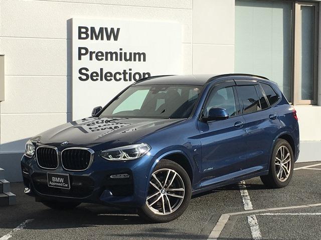 BMW xDrive20dMスポーツ認定保証LEDヘッドライトACC