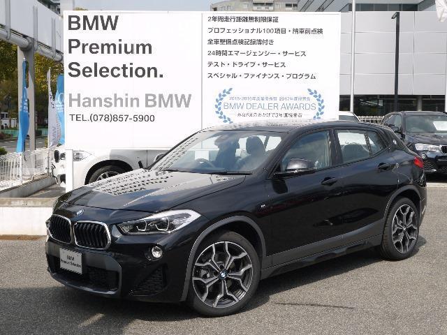 BMW sDrive18iMsportX ACCヘッドUP元デモカー