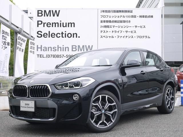 BMW xDrive 18dMスポーツX元デモカーACCコンフォート