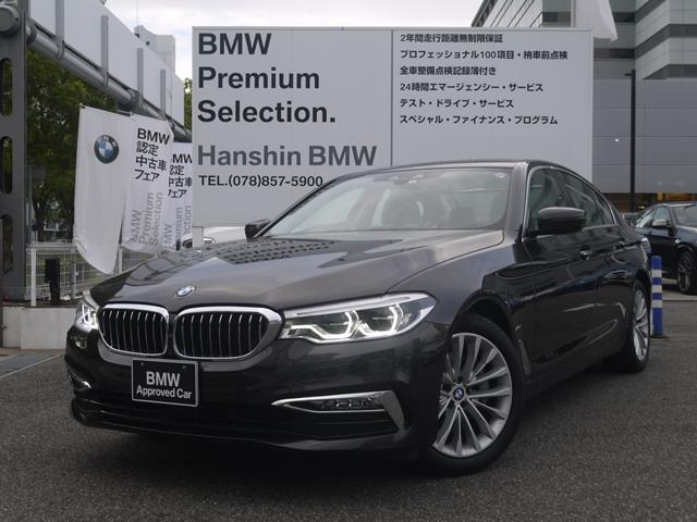 BMW 530iラグジュアリーイノベーションPKGベージュ革認定保証