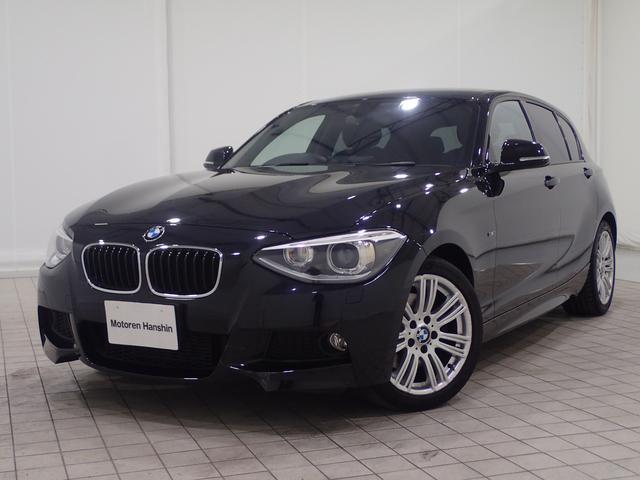 BMW 116i Mスポーツ認定保証純正ナビPサポートスポーツシート