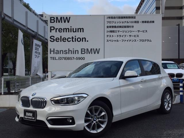 BMW 118d スタイルPサポクルコンLEDヘッド認定保証