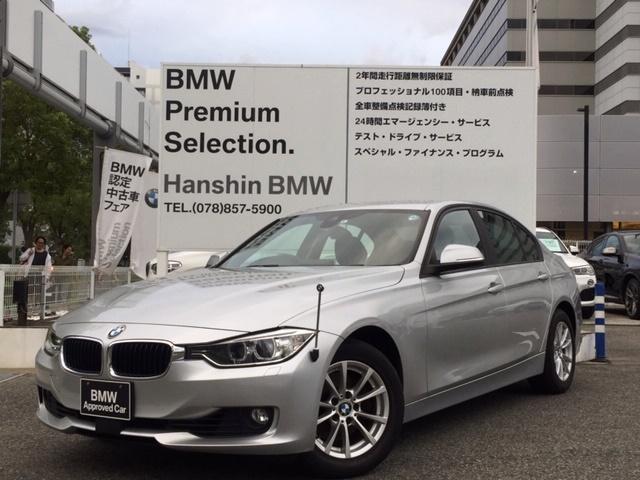 BMW 320i コア150台限ACCインテリセーフティ