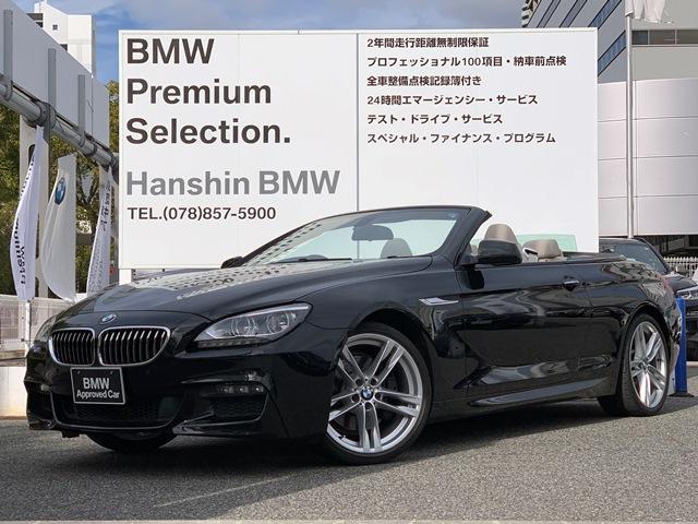 BMW 640iカブリオレMスポーツパッケージLEDヘッドベージュ革