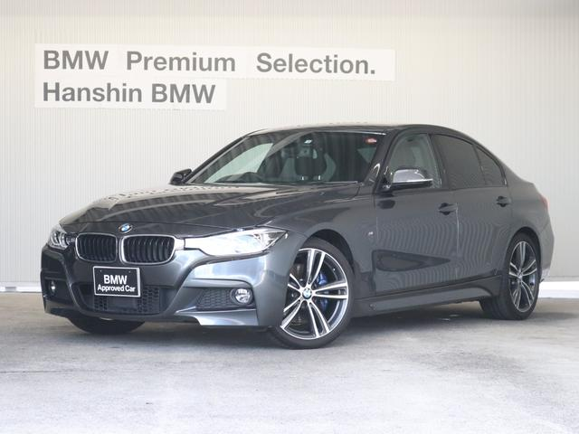 BMW 320i Mスポーツ認定保証MサスMブレーキ19インチACC