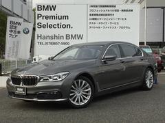 BMW750Liワンオーナーパノラマサンルーフリアエンター認定保証