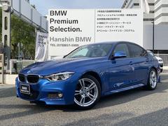 BMW318i Mスポーツ認定保証3気筒EG1オナLEDライト