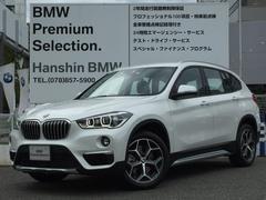 BMW X1xDrive 20i xライン弊社デモカーACCLEDETC
