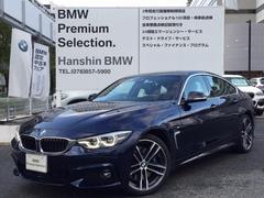 BMW440iグランクーペ イン スタイル スポーツ300台限定