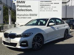 BMW330iMスポーツハイラインコンフォトイノベーションサウンド