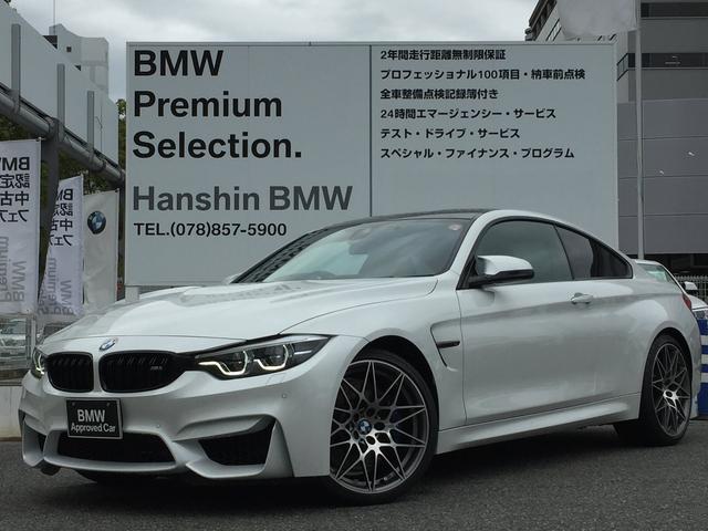 BMW M4クーペ コンペティション1オーナー20AWカーボントリム