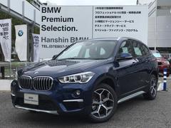 BMW X1sDrive18i xライン当社デモカーACCコンフォートP