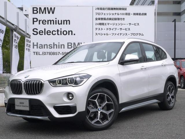「BMW」「BMW X1」「SUV・クロカン」「兵庫県」の中古車