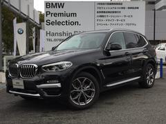 BMW X3xDrive20dXライン認定車ACCレーンキープ黒革LED