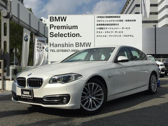 BMW 528iラグジュアリーコンビニエンスPKGソフトクローズドア