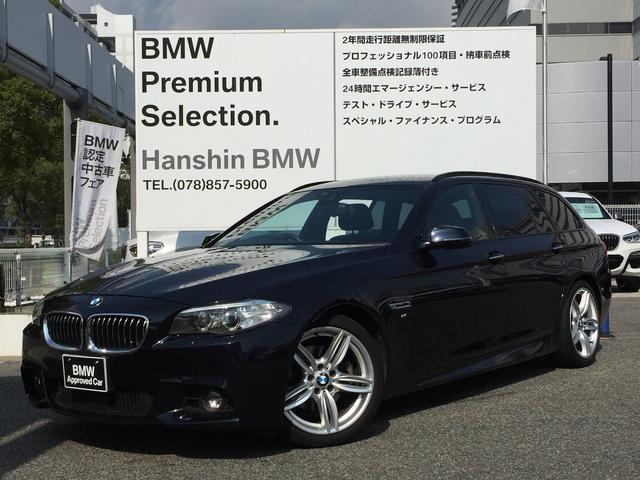 BMW 523iツーリングラグジュアリー後期LCI黒革ACC
