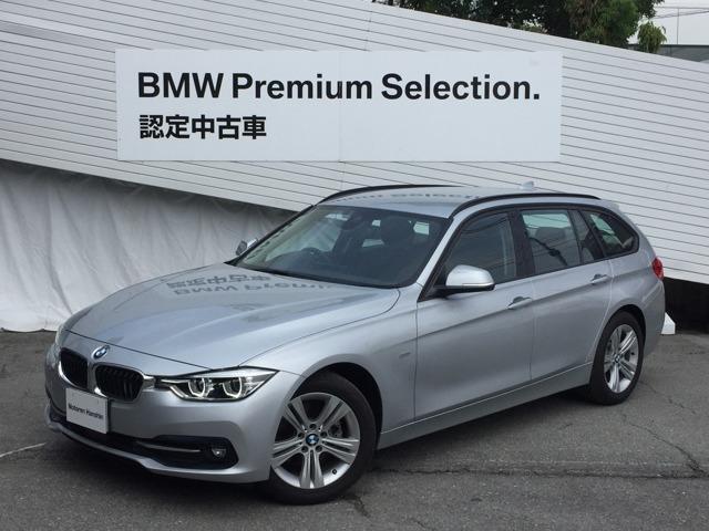 BMW 320iツーリングスポーツLEDヘッドアクティブC認定保証