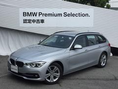 BMW320iツーリングスポーツ LEDヘッドACC認定保証HDD
