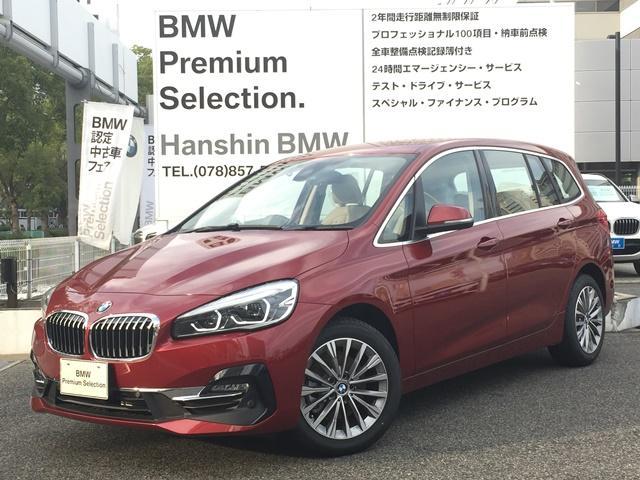 BMW 218dグランツアラーラグジュアリー白革ACCオートトランク
