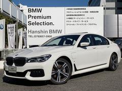 BMW740eアイパフォーマンス Mスポーツ リアコンフォート茶革