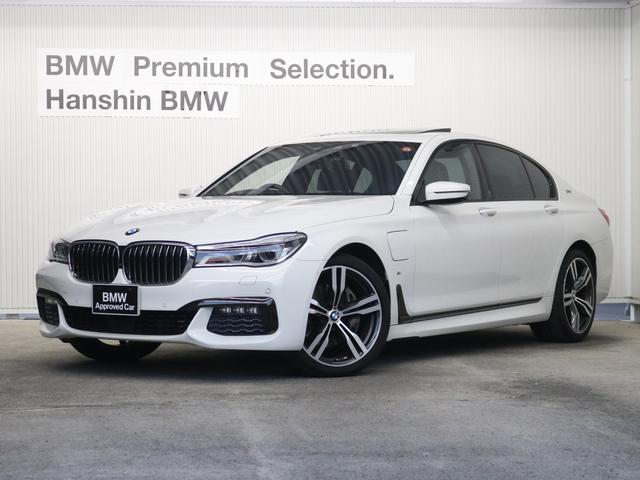 BMW 740eアイパフォーマンス認定保証茶革20inアルミ1オナ