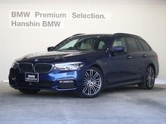 BMW530iツーリングMスポーツ デビューPKGベージュ革HUD