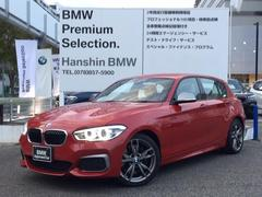 BMWM140i オイスター革1オーナーLEDヘッド認定保証