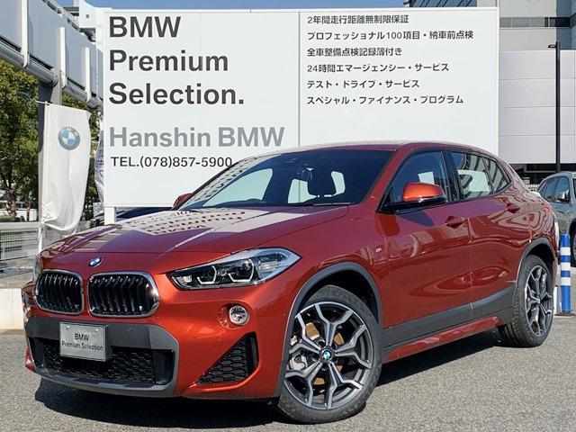 BMW sDrive 18i MスポーツX弊車デモカ-電動トランク
