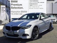BMW320d xDrive グランツーリスモ MスポーツACC