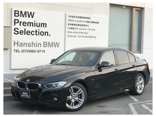 BMW 320iMスポーツ純正HDDナビBカメPDCキセノン18AW