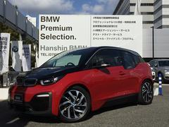 BMW i3スイート レンジ・エクステンダー装備車茶革LEDライトACC