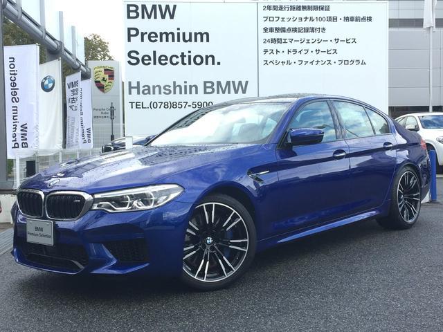 BMW M5 元デモカーB&WサウンドコンフォートPKG認定保証