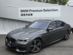 BMW740eアイパフォーマンスMスポーツ20AWレーザライトSR